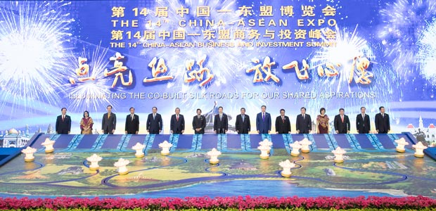 (170912) -- NANNING, Sept. 12, 2017 (Xinhua) -- Chinese Vice Premier Zhang Gaoli (8th L) attends the unveiling ceremony for the opening of the 14th China-ASEAN Expo and the China-ASEAN Business and Investment Summit with foreign dignitaries and guests, in Nanning, capital of south China's Guangxi Zhuang Autonomous Region, Sept. 12, 2017. (Xinhua/Wang Ye) (lb)