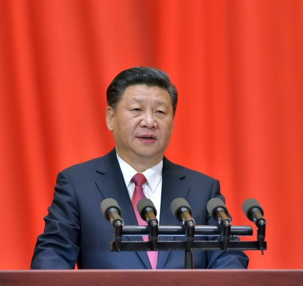 (161111) -- BEIJING, Nov. 11, 2016 (Xinhua) -- General Secretary of the Communist Party of China (CPC) Central Committee Xi Jinping, also Chinese President and Chairman of the Central Military Commission, addresses a gathering to commemorate the 150th anniversary of Sun Yat-sen's birth in Beijing, capital of China, Nov. 11, 2016.