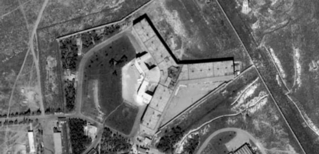 Syria: Human slaughterhouse: Mass hangings and extermination at Saydnaya Prison, Syria