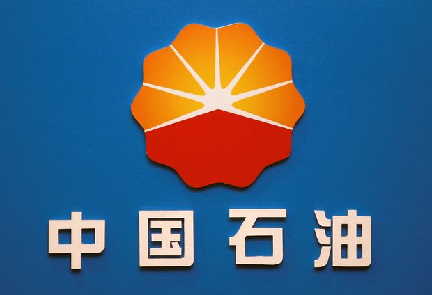 FILE PHOTO: The company logo of China National Petroleum Corp (CNPC) is displayed at a news conference in Hong Kong, China March 25, 2009. REUTERS/Bobby Yip/File Photo ORG XMIT: HFSPEK01
