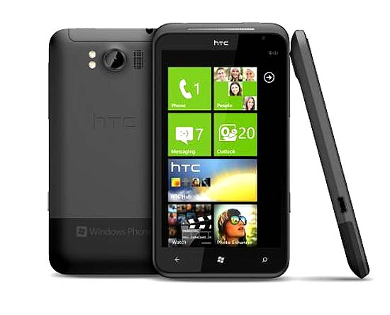O HTC Ultimate