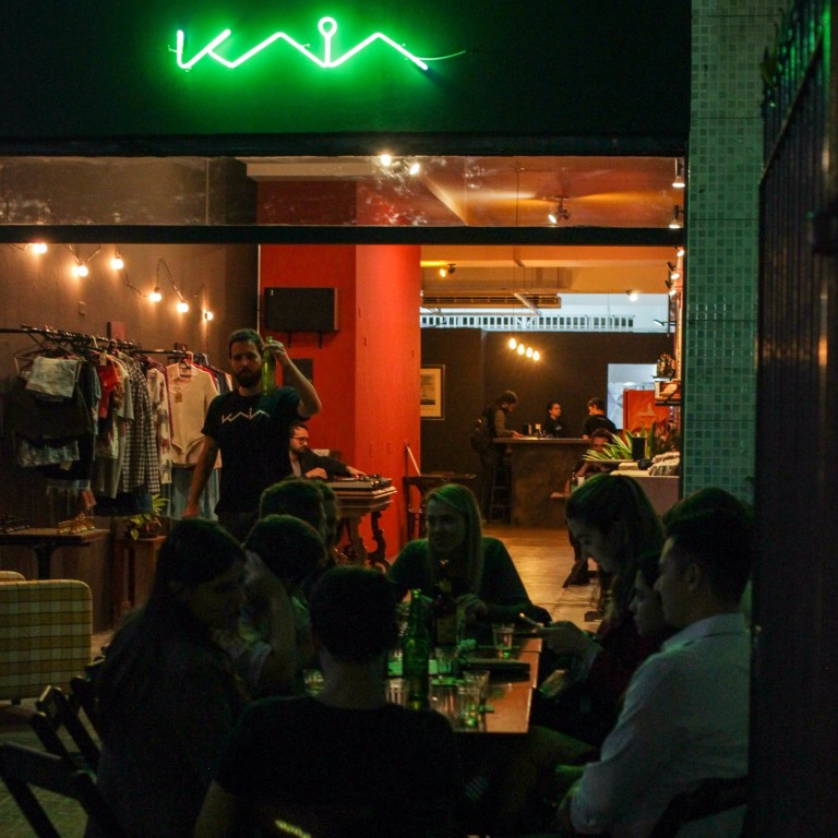 Entrada do bar Kaia, na Vila Buarque *** ****