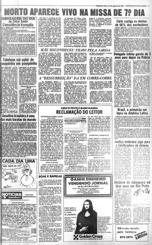 A história do 'morto' que apareceu no dia da missa de sétimo dia chamou a atenção dos leitores em 1987