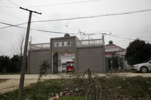 A mesquita de Nangang, em Hefei, foi ameaçada por moradores movidos por discurso islamofóbico