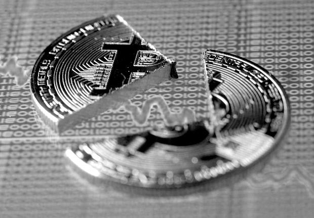 CVM orienta gestores de fundos a não comprarem bitcoins e outras criptomoedas