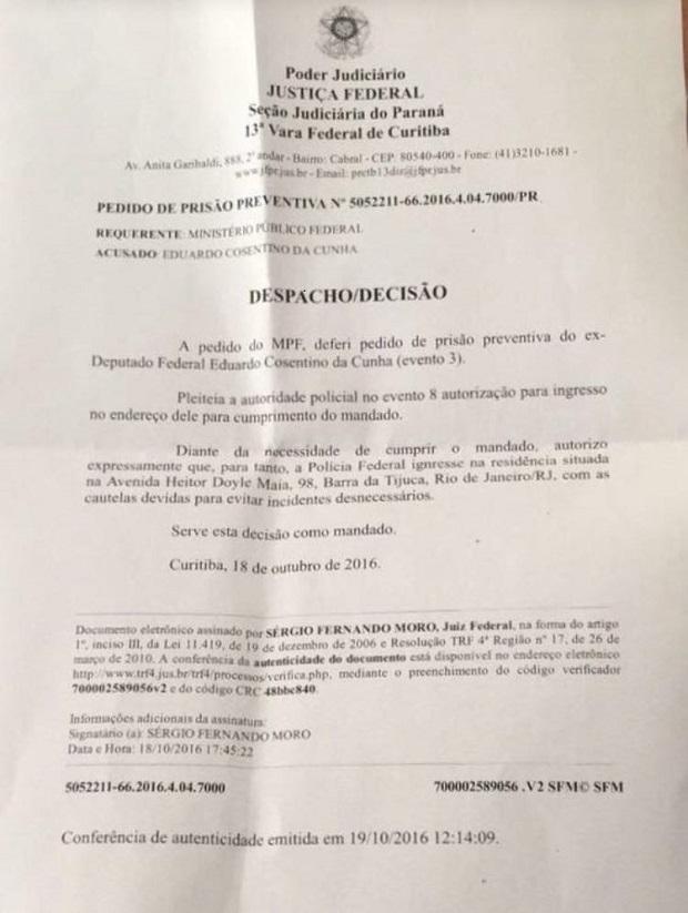 Despacho de busca e prisão preventiva contra o deputado cassado Eduardo Cunha