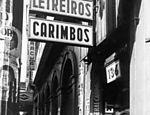 Paisagem urbana da rua Florêncio de Abreu, no centro de São Paulo, em dezembro de 1978 <a href=