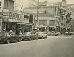 Rua José Paulino em dezembro de 1979 <a href=