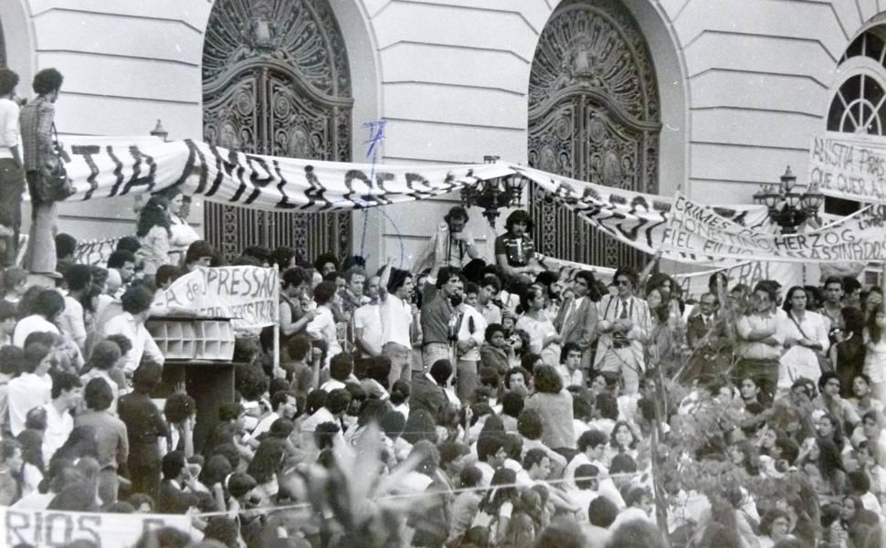 Arquivo da ditadura