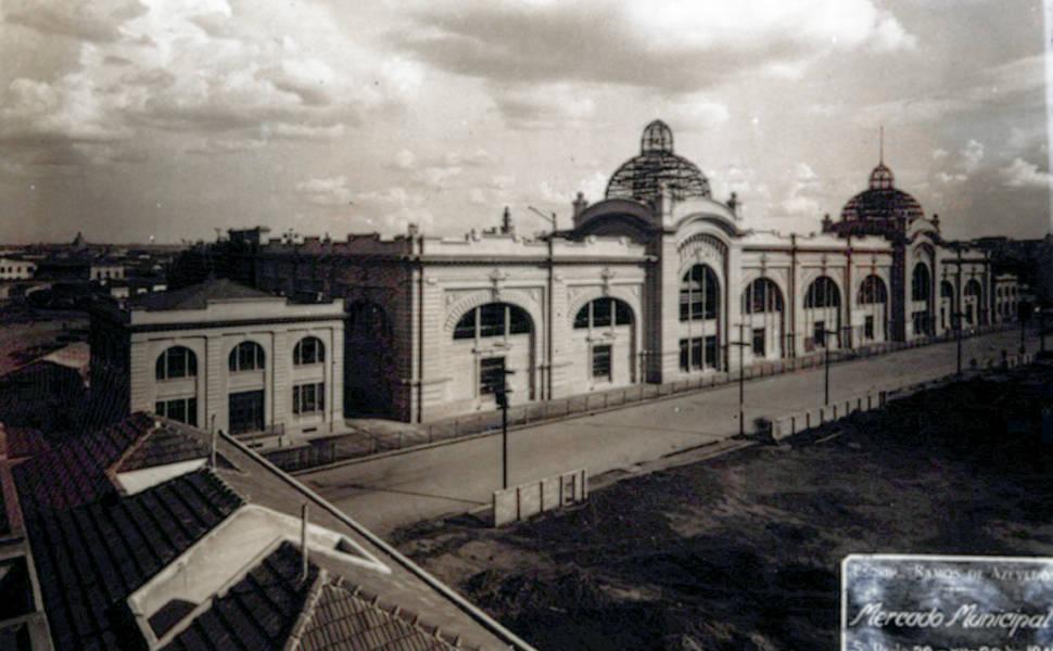 Acervo Centro