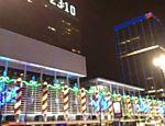 Decoração de Natal do Conjunto Nacional na avenida Paulista, em São Paulo <a href=
