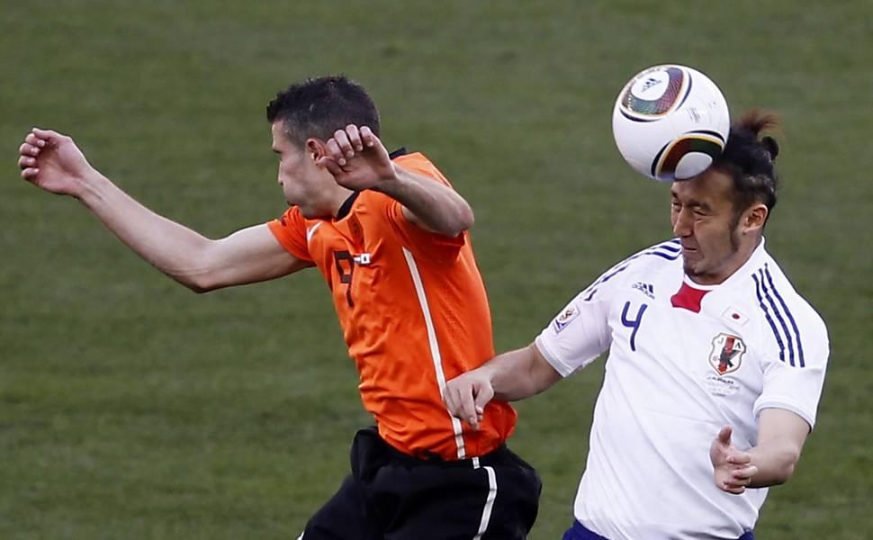 Japão em Copas do Mundo