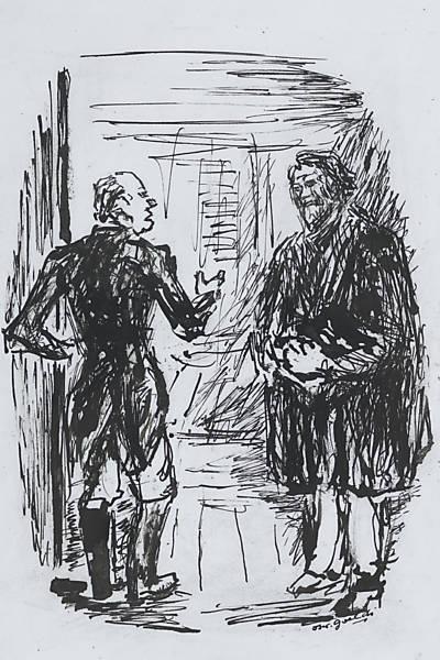 Noites Brancas: Dostoiévski Ilustrado