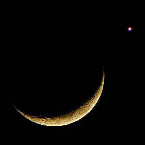 Seleção de fotos do encontro da Lua com Vênus