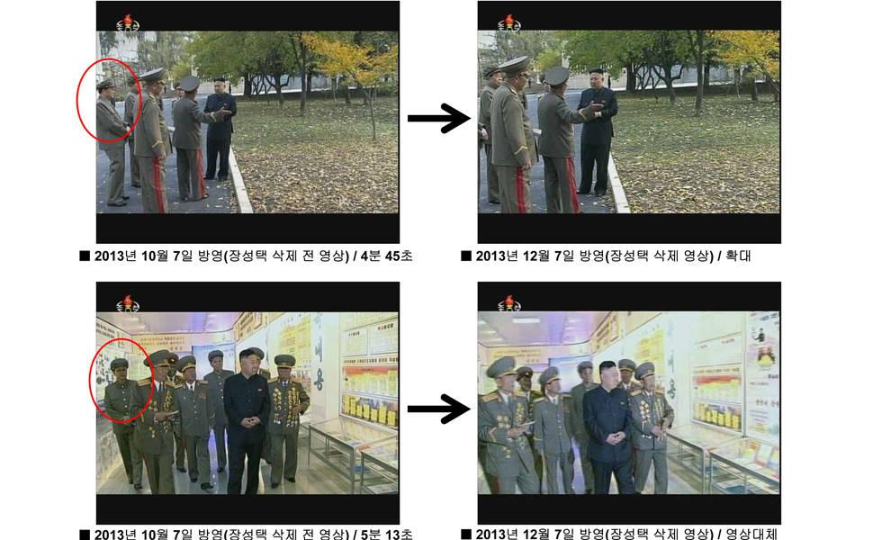 Tio do ditador norte-coreano é apagado
