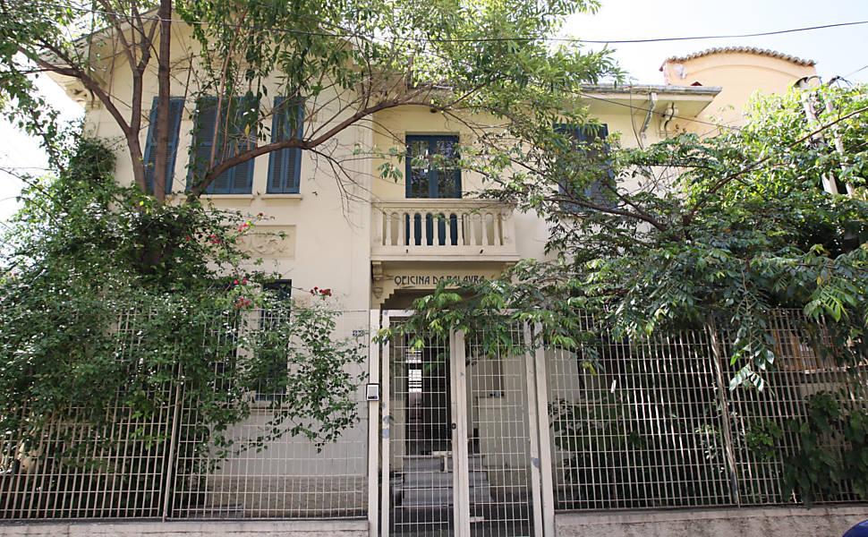 Casa do Mário de Andrade em reforma