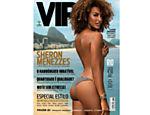 Sheron Menezzes na capa da revista 'VIP'