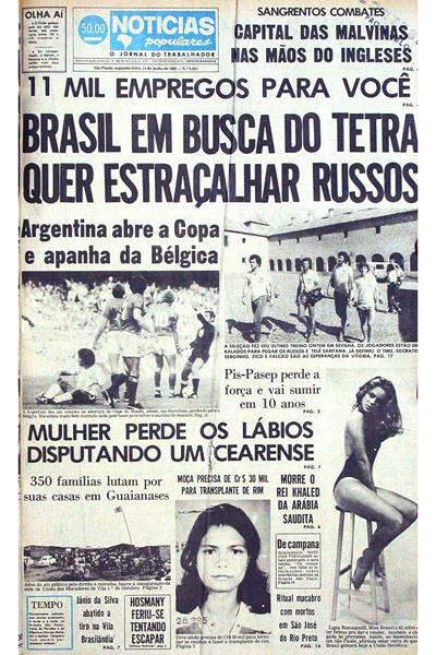 Copa de 1982 no