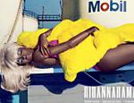 Rihanna na capa da V Magazine