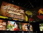 Executivo da Sony apresenta a nova versão do videogame