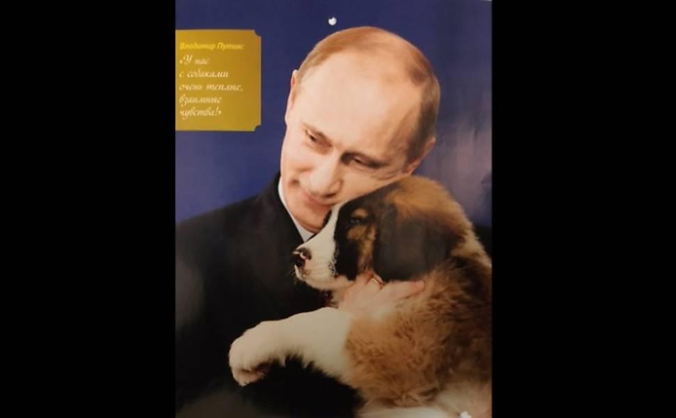 Calendário do presidente Vladimir Putin