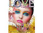 Lily Rose Depp estampa sua primeira capa de revista