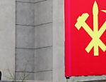 Emblema do partido único da Coreia do Norte