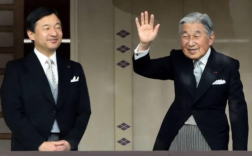 Akihito e a família imperial do Japão