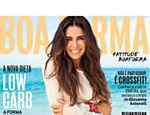 Giovanna Antonelli na capa da revista