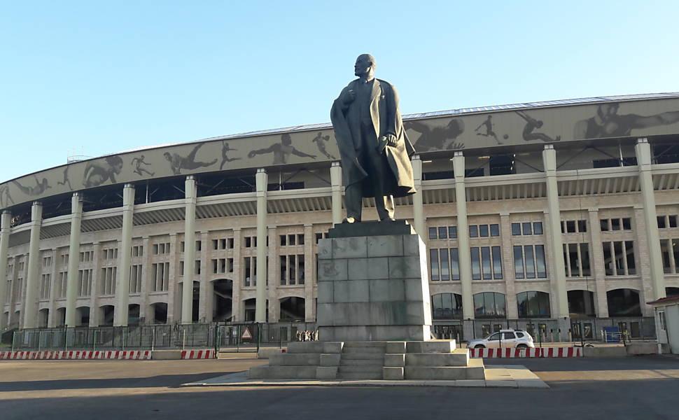 Estádio Lujniki, em Moscou