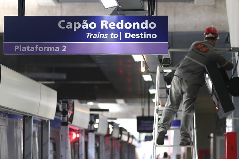 Metrô de SP: linha 5-lilás