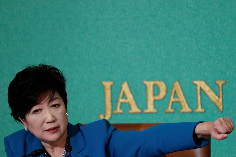 A mulher mais poderosa do Japão