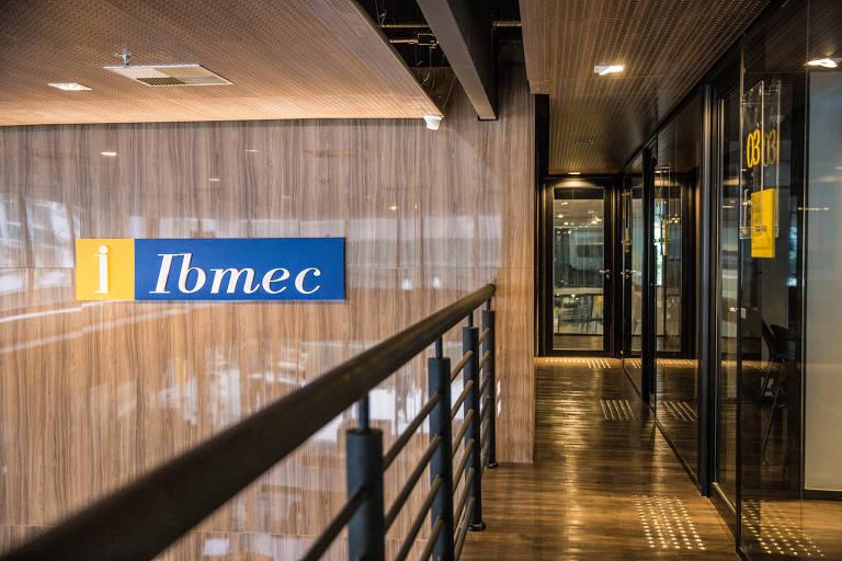 Ibmec