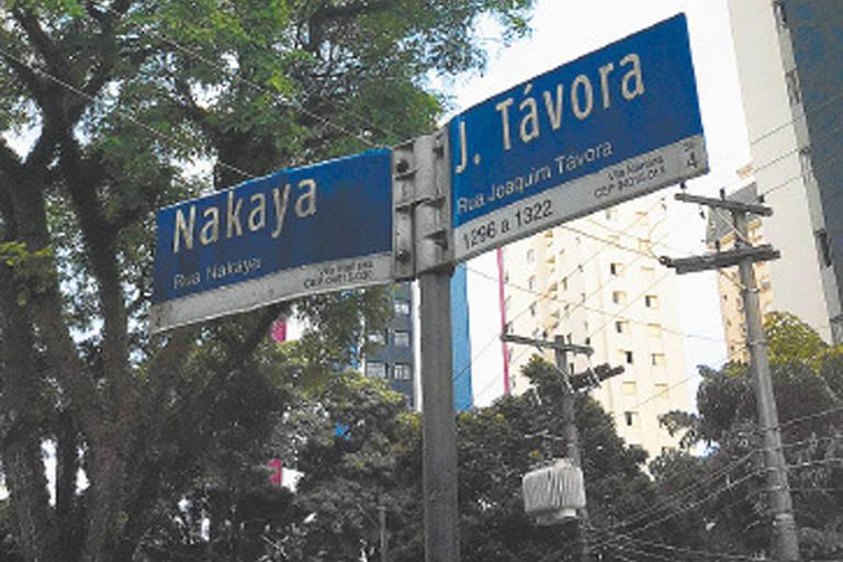 Cruzamento das ruas Joaquim Távora e Nakaya, na Vila Mariana