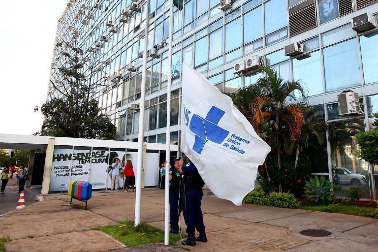Fachada do prédio do Ministério da Saúde, em Brasília