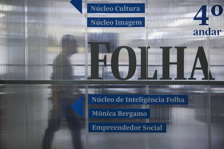 Redação da Folha de S.Paulo