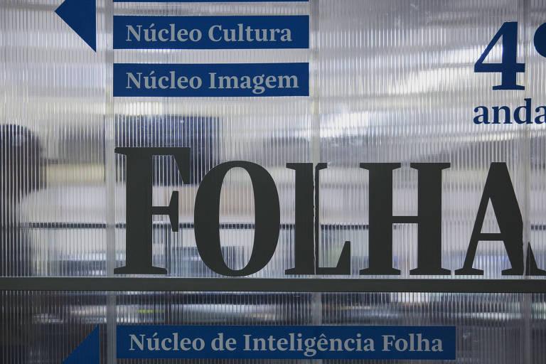 Redação da Folha de S.Paulo, na barão de Limeira, em SP