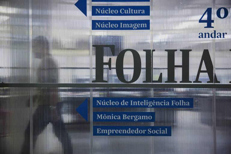 Redação da Folha de S. Paulo