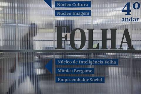 São Paulo, SP. 19/01/2018. Redação da Folha de S. Paulo. ( Foto: Lalo de Almeida/ Folhapress ) TREINAMENTO  *** EXCLUSIVO FOLHA***