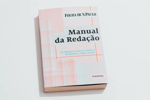 Manual da Redação da Folha chega à 5ª e mais ampla versão