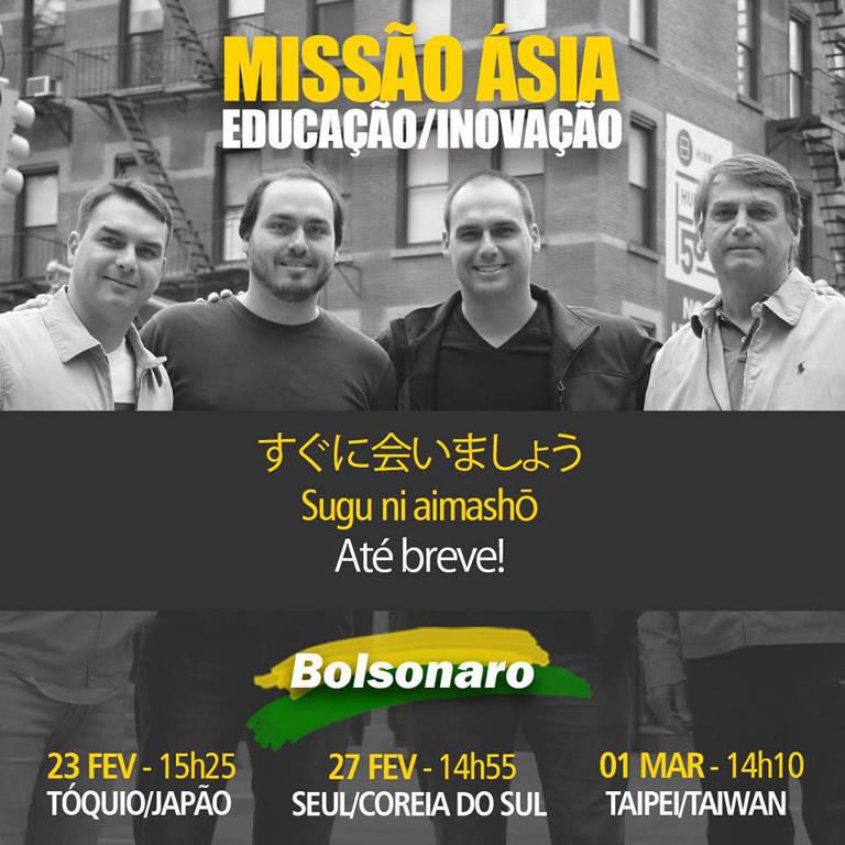 """Banner anuncia ida do deputado Jair Bolsonaro ao Japão, com a mensagem """"Missão Ásia: Educação e Inovação"""". O parlamentar aparece na foto com seus três filhos políticos"""