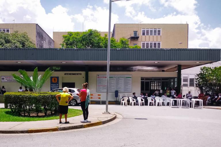 Hospital Universitário da USP, que passa por crise, durante paralisação no último mês de dezembro
