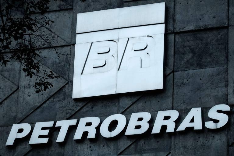 Logo da Petrobras na sede da empresa, no Rio de Janeiro