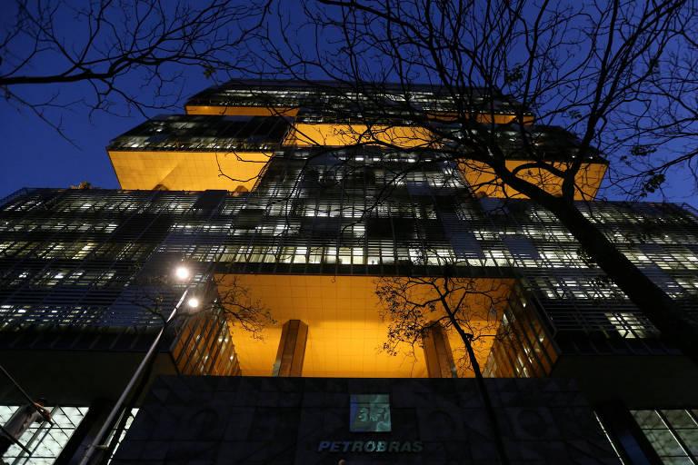 Prédio da Petrobras: estatal teve, em 2017, o quarto ano de prejuízo