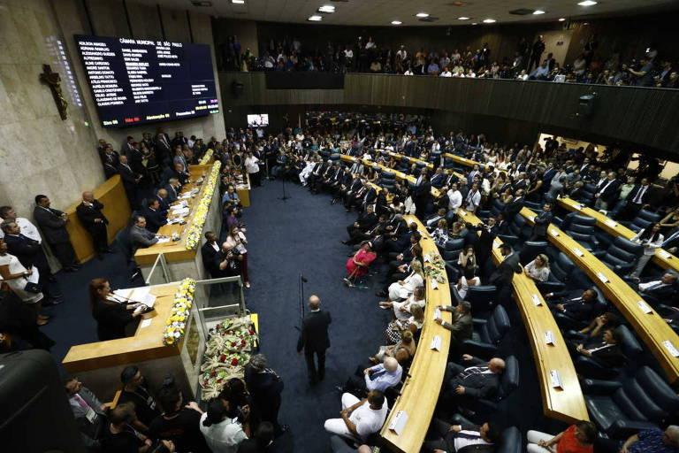 Cerimônia de posse do prefeito João Doria na câmara de vereadores de SP