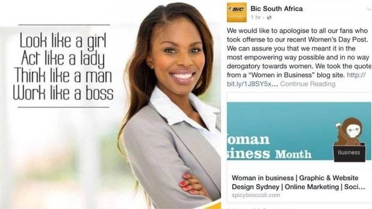 9 vezes em que a publicidade falhou em entender as mulheres em pleno século 21