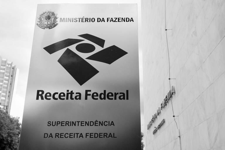 Receita Federal, em Brasília; cálculo da alíquota efetiva do Imposto de Renda foi incluído no programa para entrega da declaração