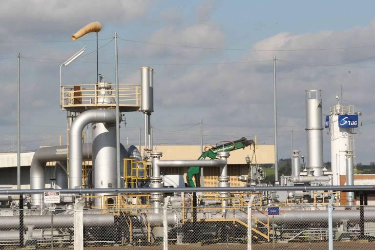 Estação de compressão de gás natural de São Carlos