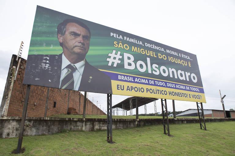 """Outdoor em apoio ao pré-candidato à Presidência Jair Bolsonaro na entrada de São Miguel do Iguaçu (PR) com a frase """"Pela família, decência, moral e ética... São Miguel do Iguaçu é #Bolsonaro"""""""