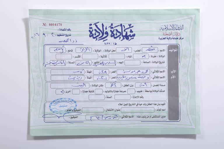 certidão de nascimento com selo do Estado Islâmico